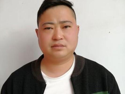 dmjxuer cam model profile picture